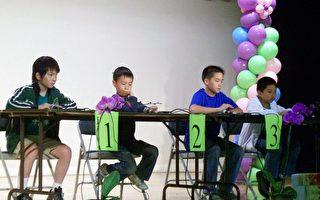 """图:南加州中文学校联合会13日在洛侨文教中心举行""""2008年中华文化常识""""竞赛,参赛选手在聆听考题。(摄影:刘菲/大纪元)"""