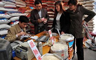 中國物價漲幅高 專家類比六四事件前兆