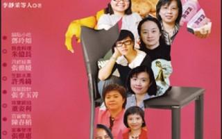 女性创业指南