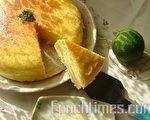 轻乳酪柠檬蛋糕(摄影:天使厨坊/大纪元)