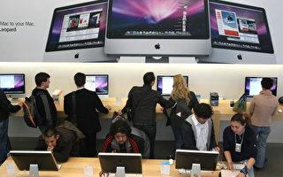 苹果电脑销售旺 首季获利超过十亿美元