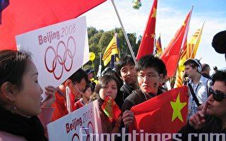 學者分析:中國學生難融入澳洲校園生活原因