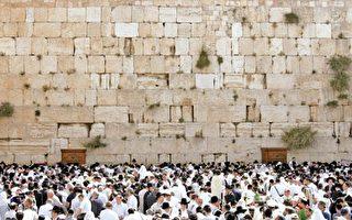 犹太人的三大宗教节庆