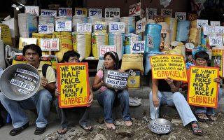 国际米价飙升 亚洲地区不安