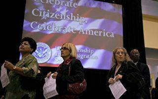 美更新移民申请体检表、工卡申请表