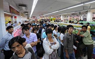 全球粮食危机 出产大国越南出现抢米