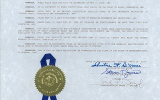 麻州参众两院褒奖世界法轮大法日