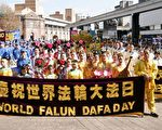 组图:悉尼庆贺5.13世界法轮大法日