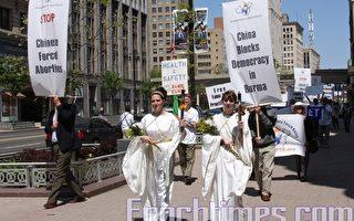 图片报导:美国车城声援人权圣火