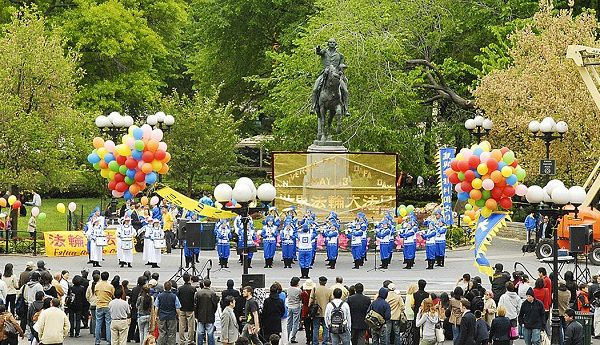 组图:纽约庆祝第九届世界法轮大法日