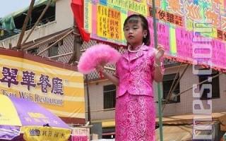组图:长洲太平清醮会景巡游
