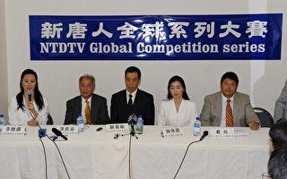 华人9赛事隆重登场 评委述规则