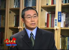 """曹长青:中共腐败政府是""""震中"""""""
