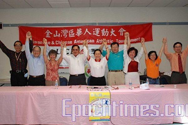 华运会组委呼吁湾区华裔,齐心合力,共襄侨界体育盛事。(摄影﹕高凌/大纪元)