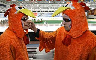 橘色 奧運中抗議中國人權問題的顏色?