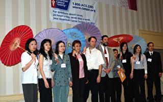 千人参加亚裔妇女健康讲座