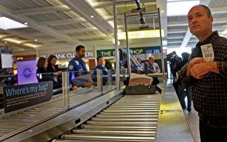 美国机场安检再推新规 严查随身行李物品