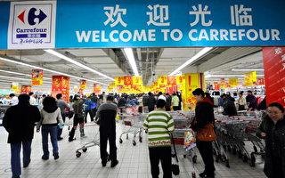 外电:中国多事之年 外国商家生意难做