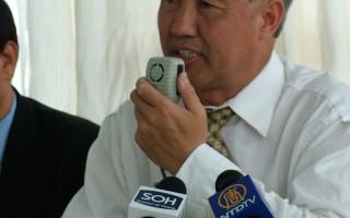 追查国际负责人汪志远研讨会上发言(摄影/大纪元骆亚)