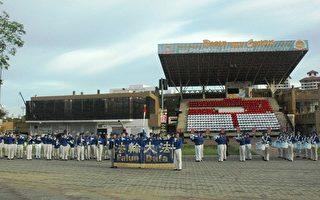 马新天国乐团首次合奏  古城添色彩