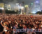 近5万人昨晚参加了由香港支联会在维多利亚公园举行的六四19周年烛光集会,悼念六四镇压和四川大地震中的死难者。(摄影:吴琏宥/大纪元)