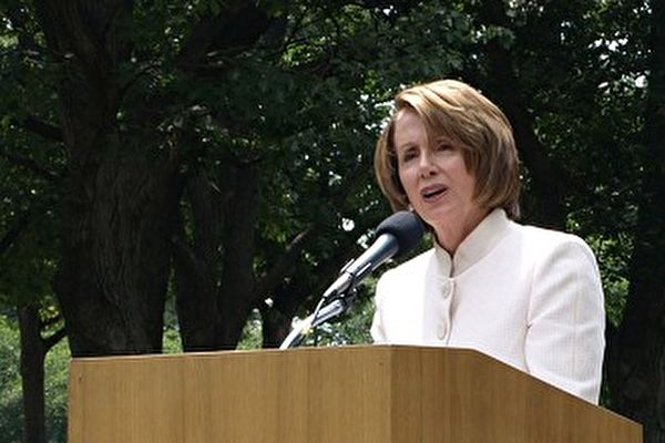 美国国会众议院议长南希‧佩洛西在集会上演讲。(亦平摄影/大纪元)