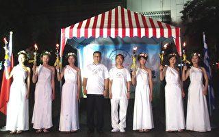 竹市迎人權聖火 民眾遊行傳遞訴求