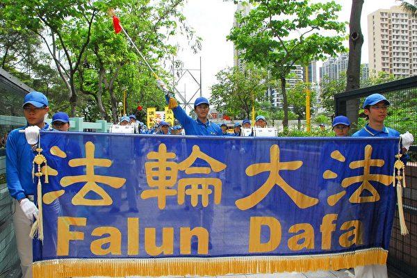 组图1:香港声援3800万勇士三退大游行