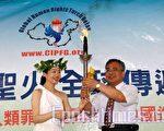 树林市市长陈世荣亲自迎接人权圣火,他表示,维护人权要靠自己站出来,只要我们勇敢的站出来,极权统治总有崩溃的一天。( 摄影:丹尼尔/大纪元 )