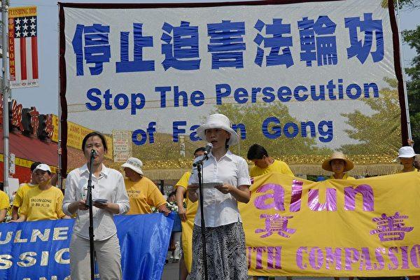 黎麗:營救被中共綁架的良心