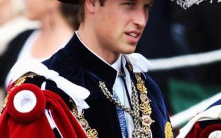 組圖:英國威廉王子受封嘉德騎士