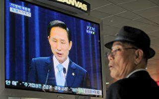 韩国总统举行特别记者会向国民致歉