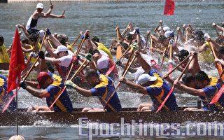 組圖:香港龍舟短途賽