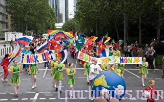 组图:德国法兰克福多元文化节游行