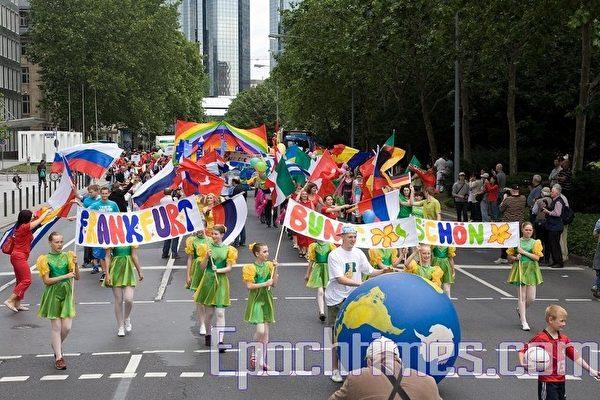 組圖:德國法蘭克福多元文化節遊行