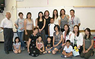 哈冈小学增设幼稚班中英双语教学