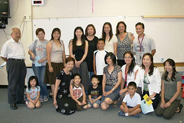 哈岡小學增設幼稚班中英雙語教學
