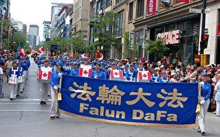 加拿大国庆日 天国乐团震撼蒙城
