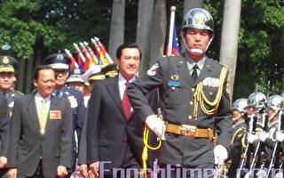97年國軍軍事校院三軍聯合畢業典禮