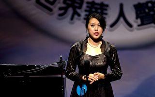 美丽的甘芳嫙台风稳健