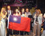 代表台湾参加第九届埃及国际肚皮舞公开赛的郭淑贞( 左四),八日击败二百多名各国舞者勇夺冠军,成为赢得这项比赛冠军的首位亚洲人,郭淑贞并展示国旗庆功 。(图:中华民国国际运动舞蹈总会提供)