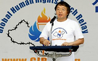 釜山大學哲學系教授崔佑源、亞洲哲學會會長崔祐源在「人權聖火」集會演講。(金國煥/大紀元)