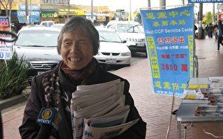 澳大利亚墨尔本退党义工朱女士正在接受新唐人电视台采访,讲述她在Clayton区和Springvale华人聚集区退党点讲真相劝退的经历(大纪元图片)