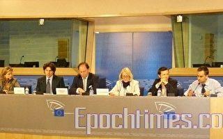 欧议会就欧卫事件举办联合新闻发布会