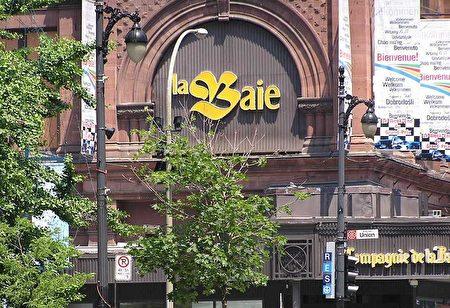 位于蒙特利尔市中心的The Bay百货公司。(大纪元图片)