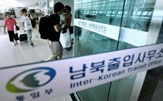 大陆游客 韩国集体失踪