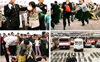中共灭绝法轮功政策 九年来的悲惨数据