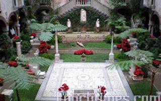 嘉娜藝術館庭院。(攝影﹕楊天儀/大紀元)
