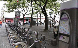巴黎交通新時尚 Vélib[#39]問世滿周年