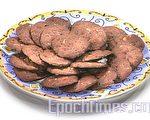 巧克力核桃饼干(图:新唐人电视台 提供)
